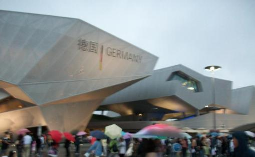 German Pavilion, EXPO