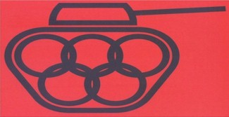 Germany print  design, tank and Olympics rings