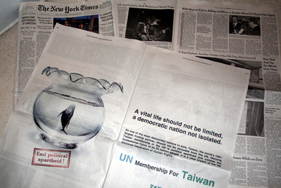 Taiwan advertisement for participating in the United Nations (UN), prt in New York Times, Time magazine, and in Europe, Japan, etc