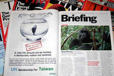 Taiwan advertisement in New York Times, Time magazine, etc, for join United Nations (UN or U.N.)