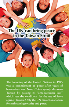 Taiwan Advertisement, only United Nations (UN) can bring peace and against China