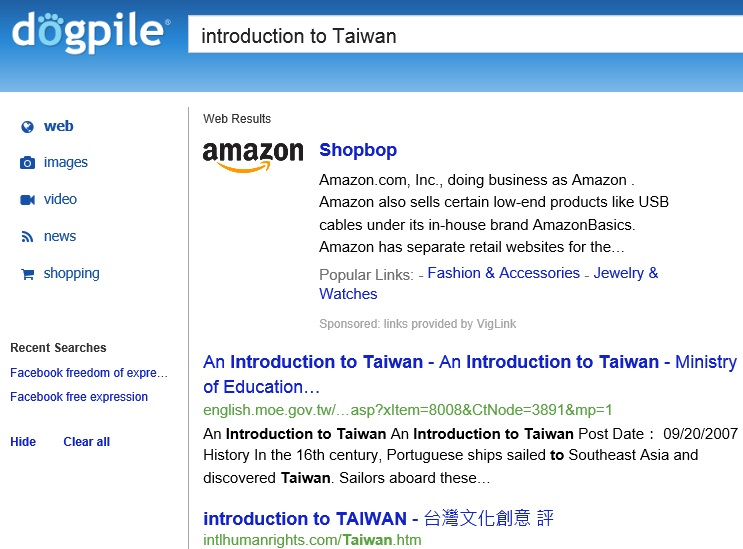 No.2 ranking Introduction to Taiwan