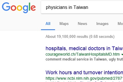"No.1 ""Physicians Taiwan"" on US Google, 1-28-2018"