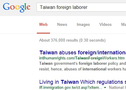 台灣的外勞foreign laborer in Taiwan