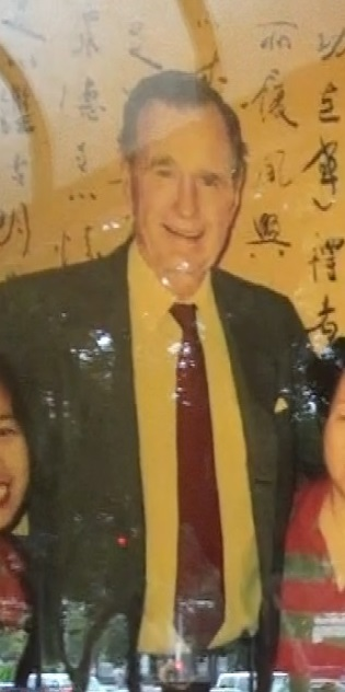 US president Bush was in Taiwanese restaurant